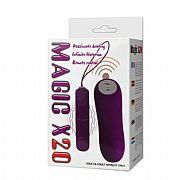 Vibrador Wireless Controle Remoto de 20 Vibrações - Aveludado com 10...